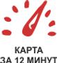 BERUBILET_OSAGO_12_minutes.png