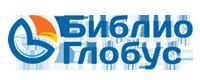 BERUBILET_BIBLIO_GLOBUS_LOGO_SMALL.png