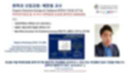 화학과 소식(19.09.03).jpg