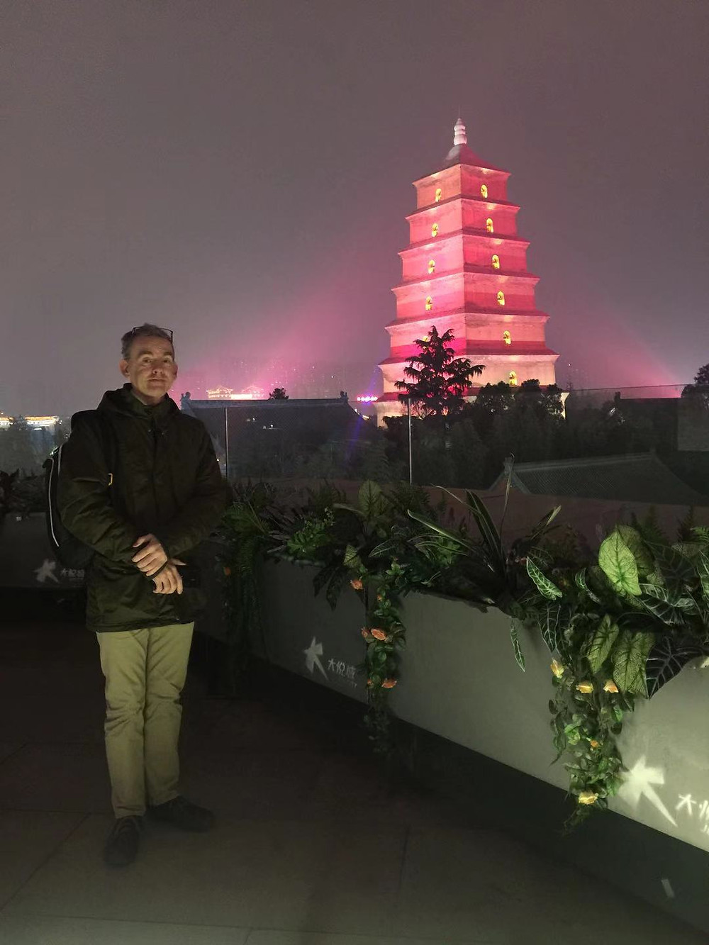 Marc Stuart Medium in Xi'an Chine