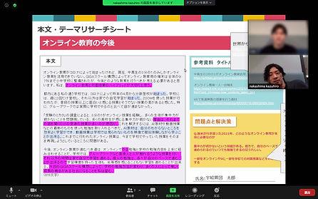 スクリーンショット 2021-04-14 午後5.23.39.jpg