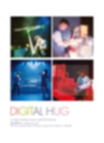 digitalhug_DVD_frontcover.jpg