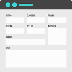 System-Forms-Empty-(Japanese).png