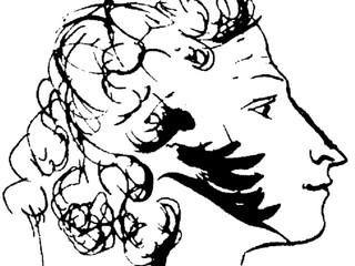 Довлатов и Пушкин