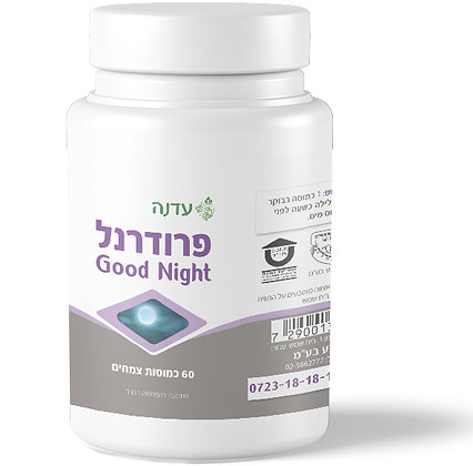 good night פרודרנל