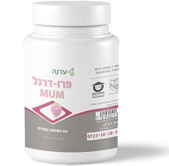 עדנה מוצרי טבע- פרודרנל מאמ צמחים להריון