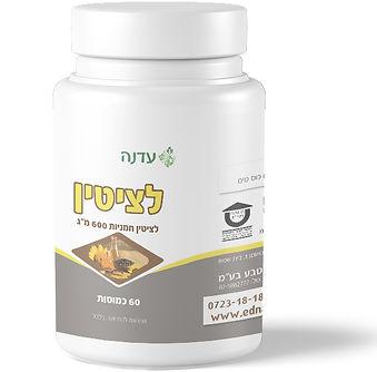 עדנה מוצרי טבע- לציטין חמניות 600 מ_ג