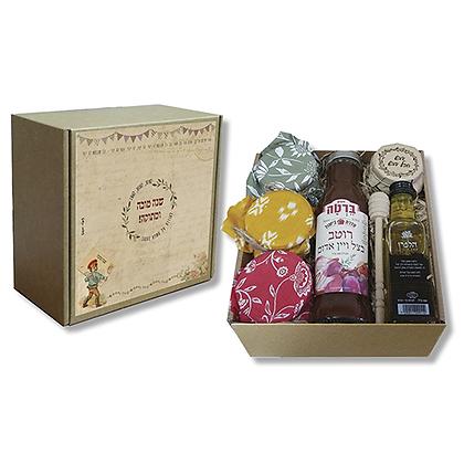 Rosh Hashana Gift Box - Amir