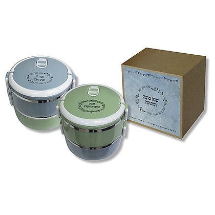 Set of thermal food containers