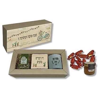 Tea and Honey Gift Pack for Rosh Hashanah