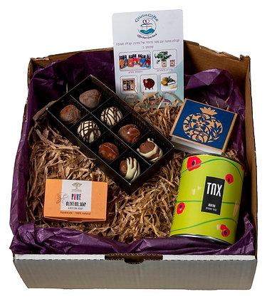 Make it Personal Gift Box