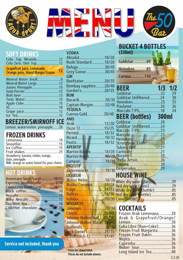 Aqua Sport Drink Menu