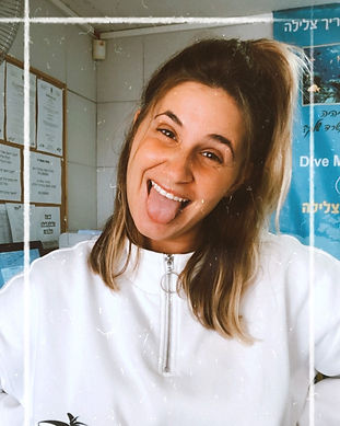 Emily Levin