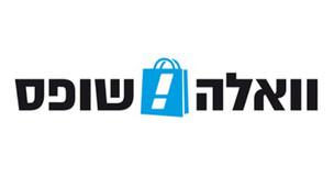 אתר הקניות הגדול בישראל
