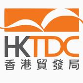HKTDC events