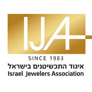 פאולה וליאון מראיינים את גדי גרטל בנושא צרכנות תכשיטים בישראל