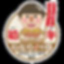 inari_hatsuuma_A1_1.png