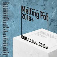 Melting-Pot.jpg