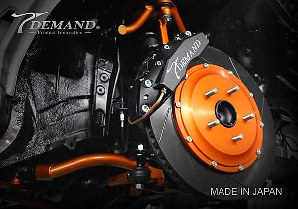 T-Demand USA | Product Innovation | Orange County | BRAKE SYSTEM