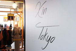 xin tokyo-11