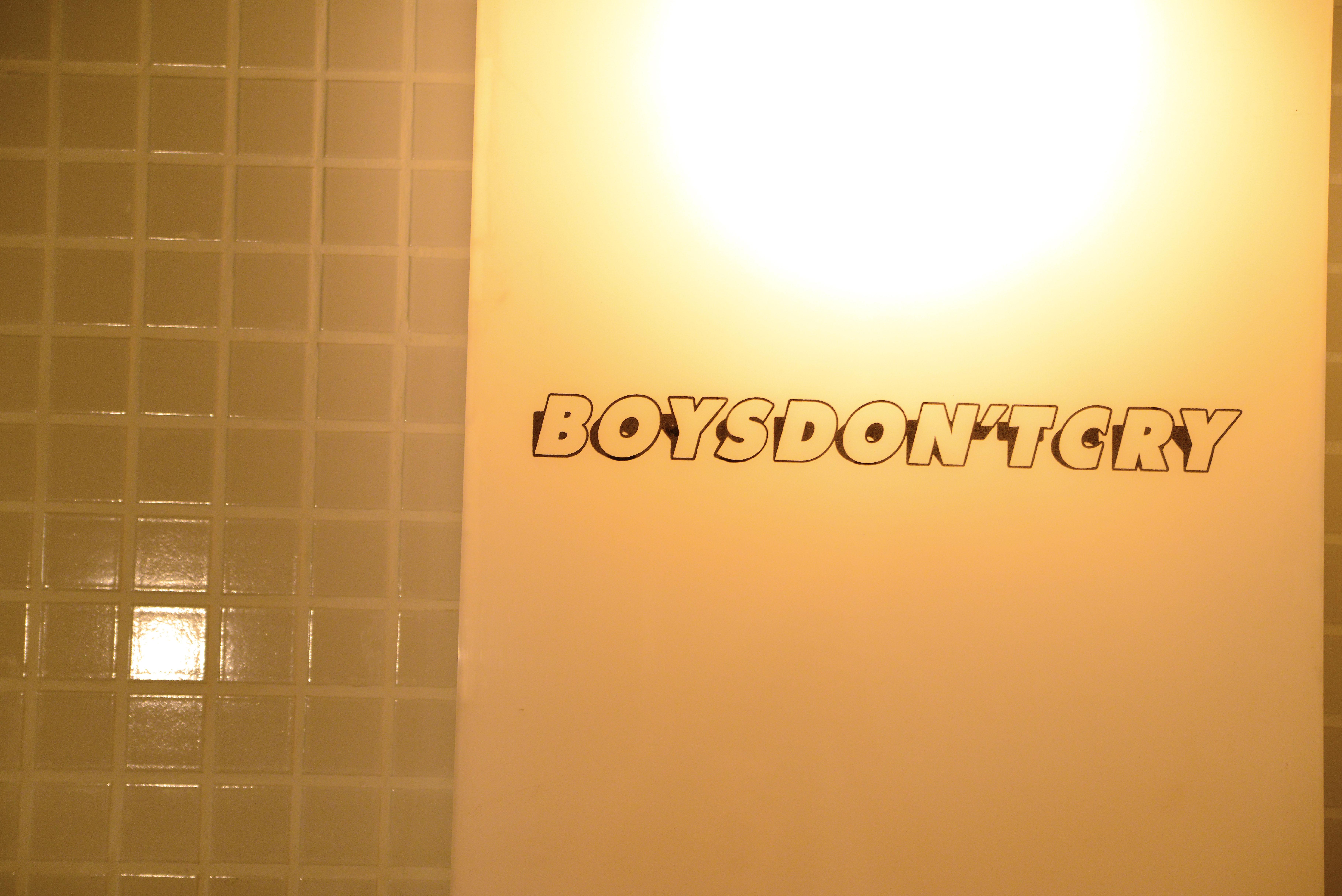 boydon' 17