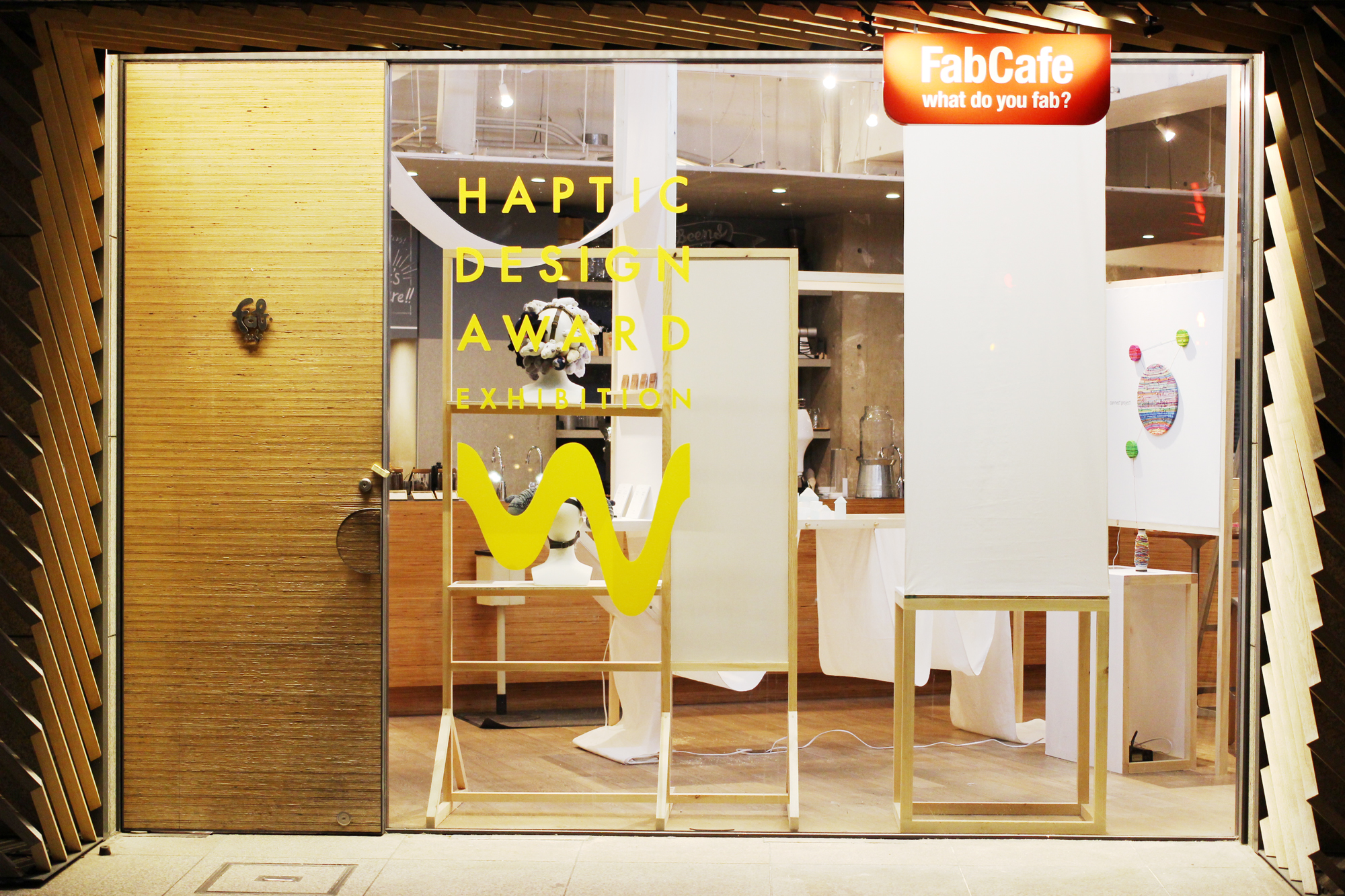 haptic06
