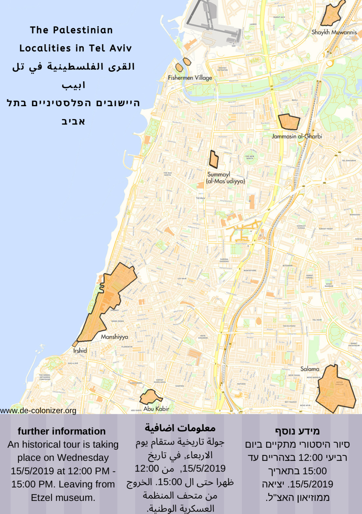 The destroyed Palestinian localities