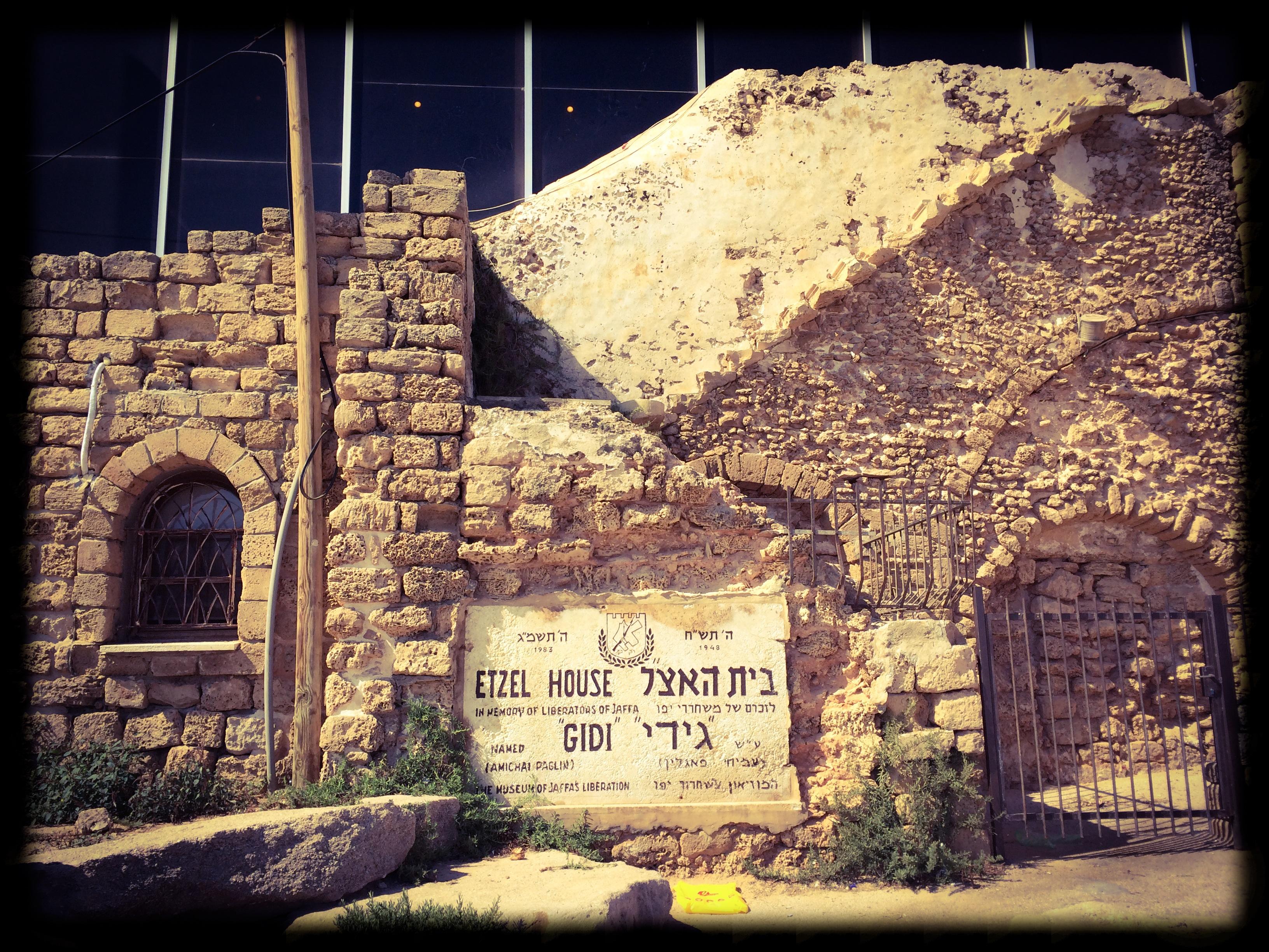 Monument to the Lehi / Manshiyya