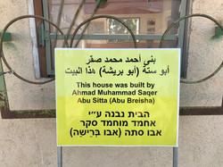 Abu Breisha sign