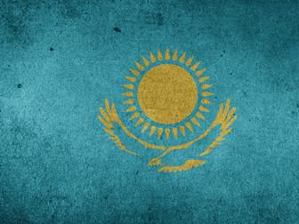 Международная конференция «Страхование в Центральной Азии»