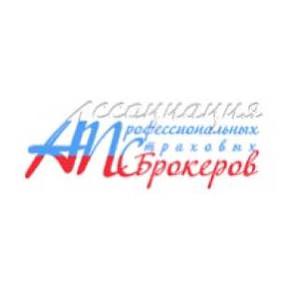28 октября состоится  собрание саморегулируемой организации страховых брокеров АПСБ.