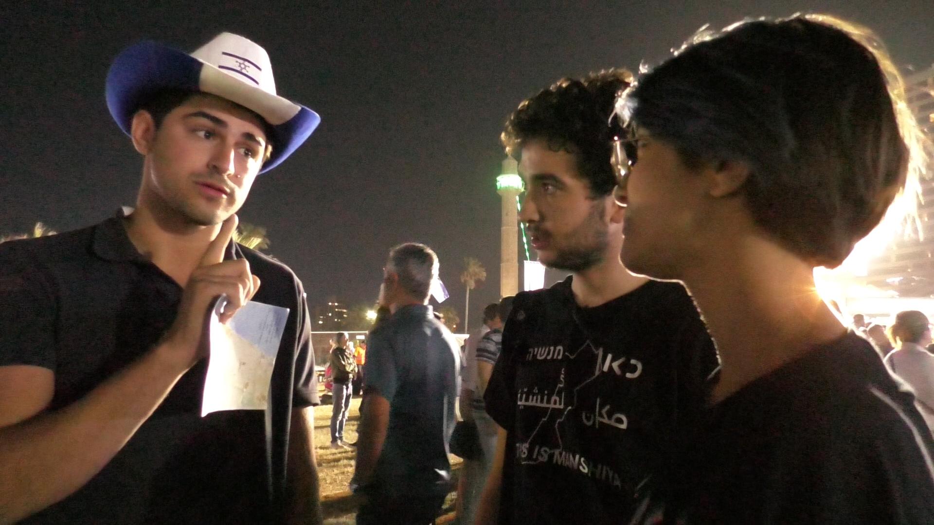Israeli hat