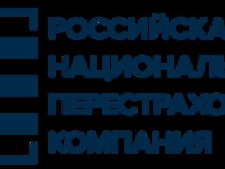 АО РНПК вошло в состав РАТСП