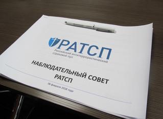 Российский антитеррористический страховой пул подвел итоги 2017 года