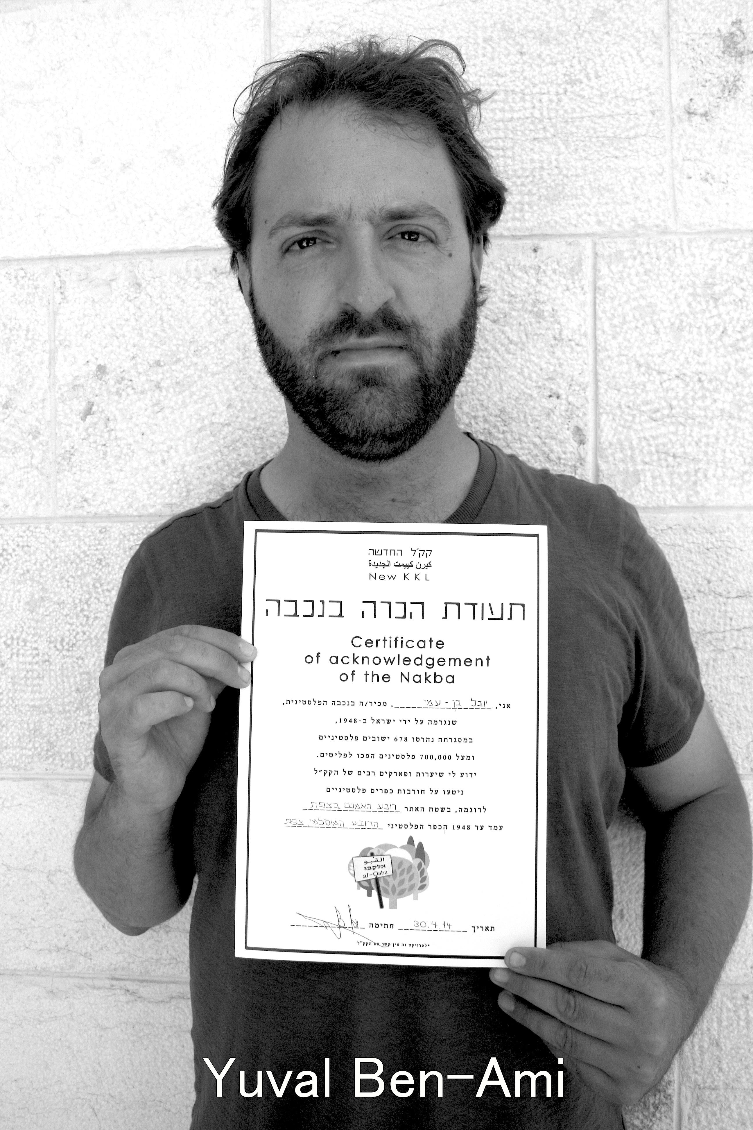 Yuval acknowledges the Nakba.