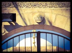 The Mosque of Manshiyya / Carmelit