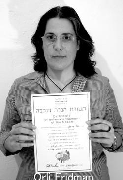 Orli acknowledges the Nakba.