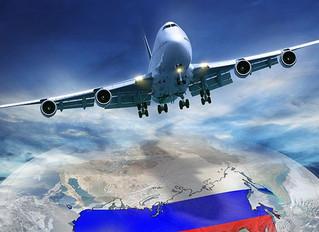 «Деловая Россия» приступила к комплексному исследованию расходов предприятий на командировки, включа