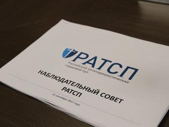 Александр Гульченко: РАТСП вводит перестраховочную тантьему