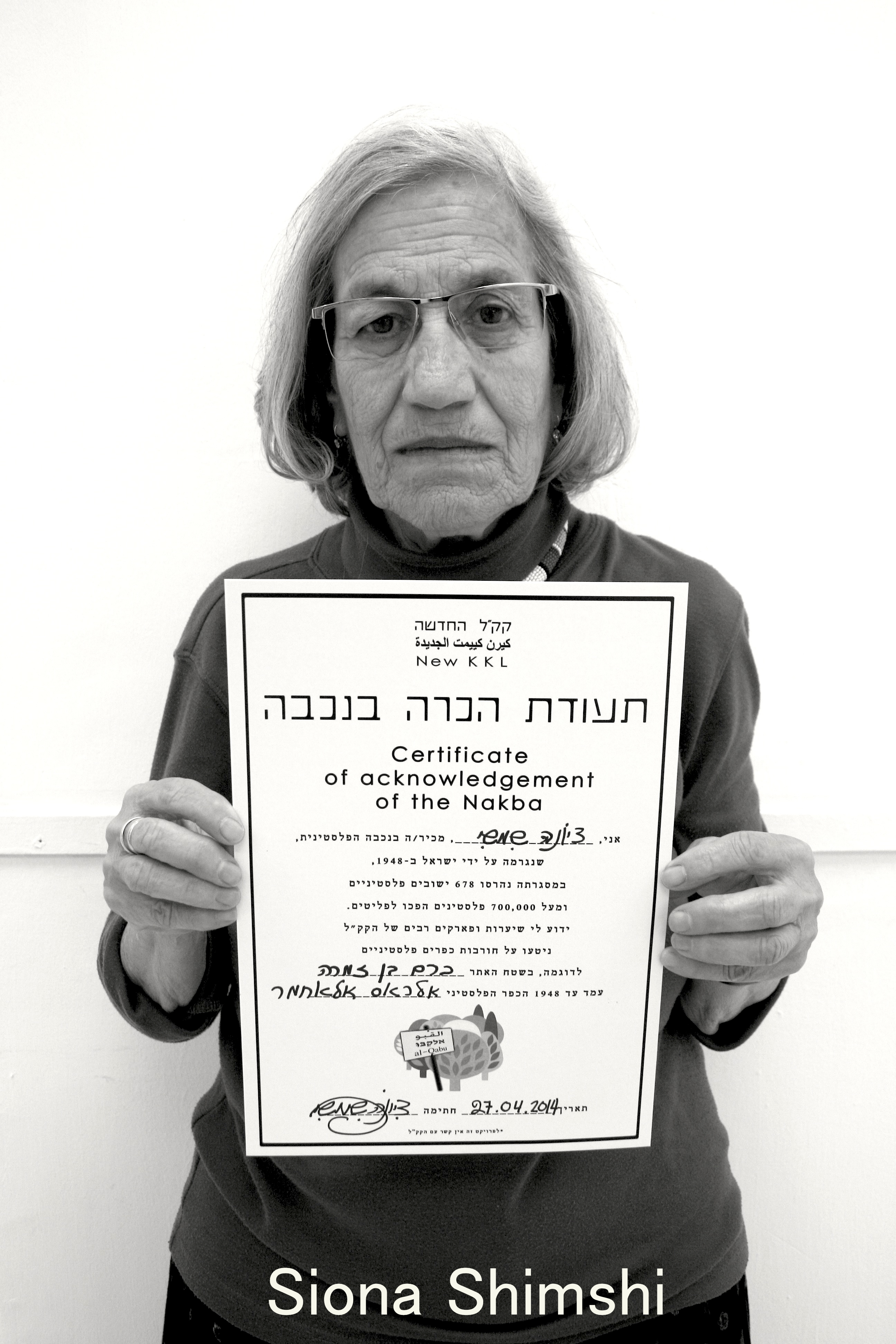 Siona acknowledges the Nakba.