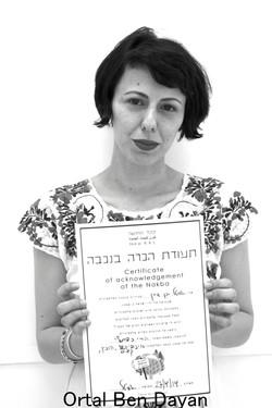 Ortal acknowledges the Nakba.