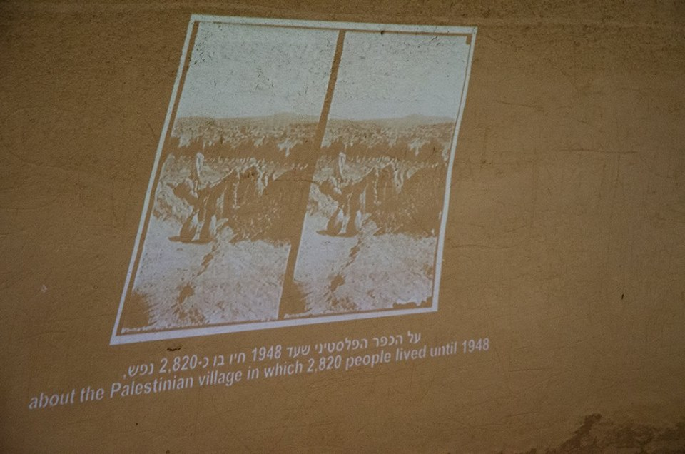 Screening of the video presentation.