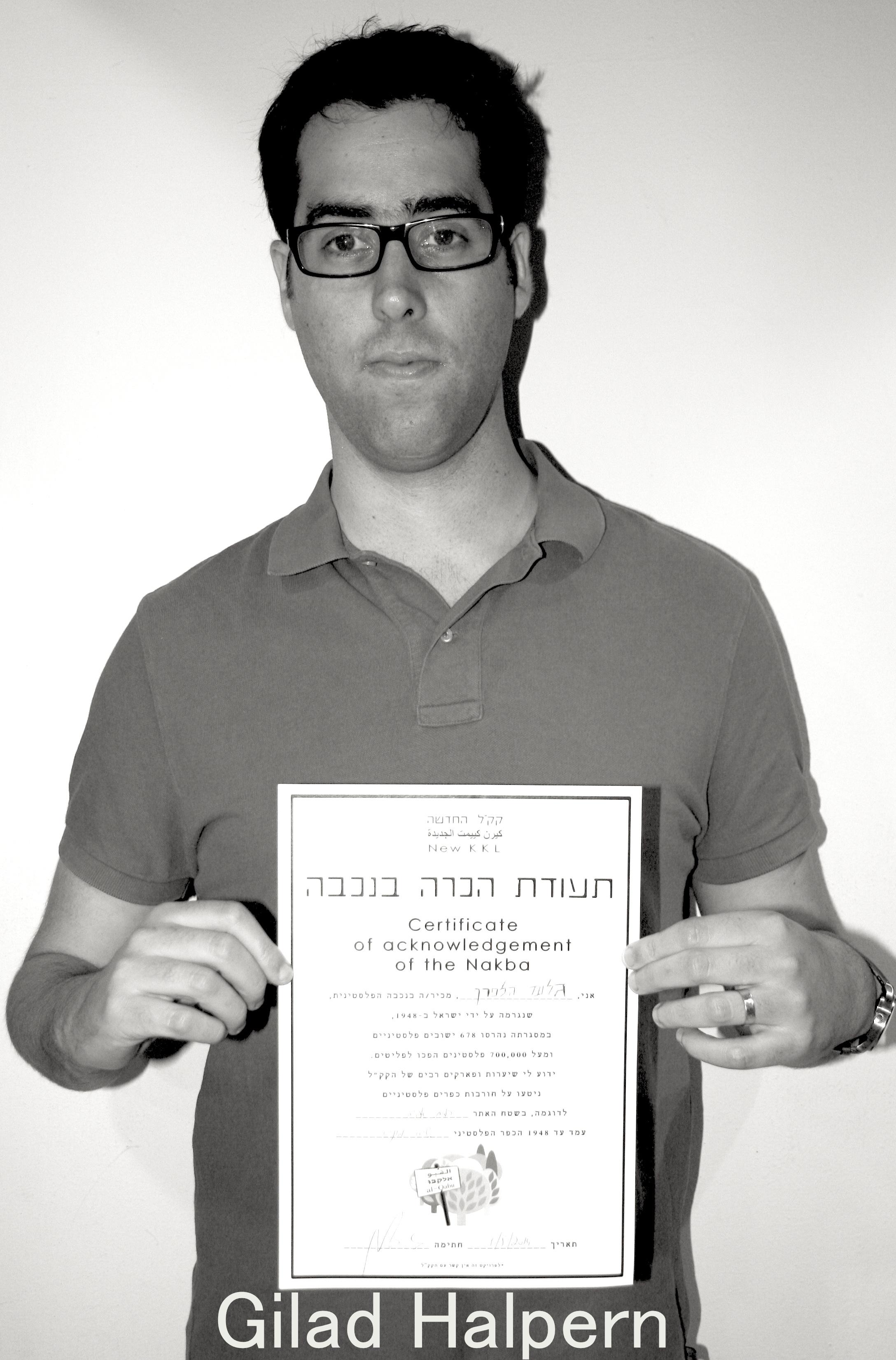 Gilad acknowledges the Nakba.