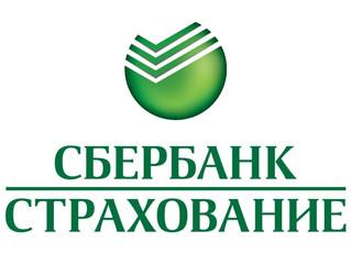 ООО СК «Сбербанк страхование» вошло в состав РАТСП