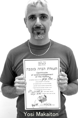 Yosi acknowledges the Nakba.