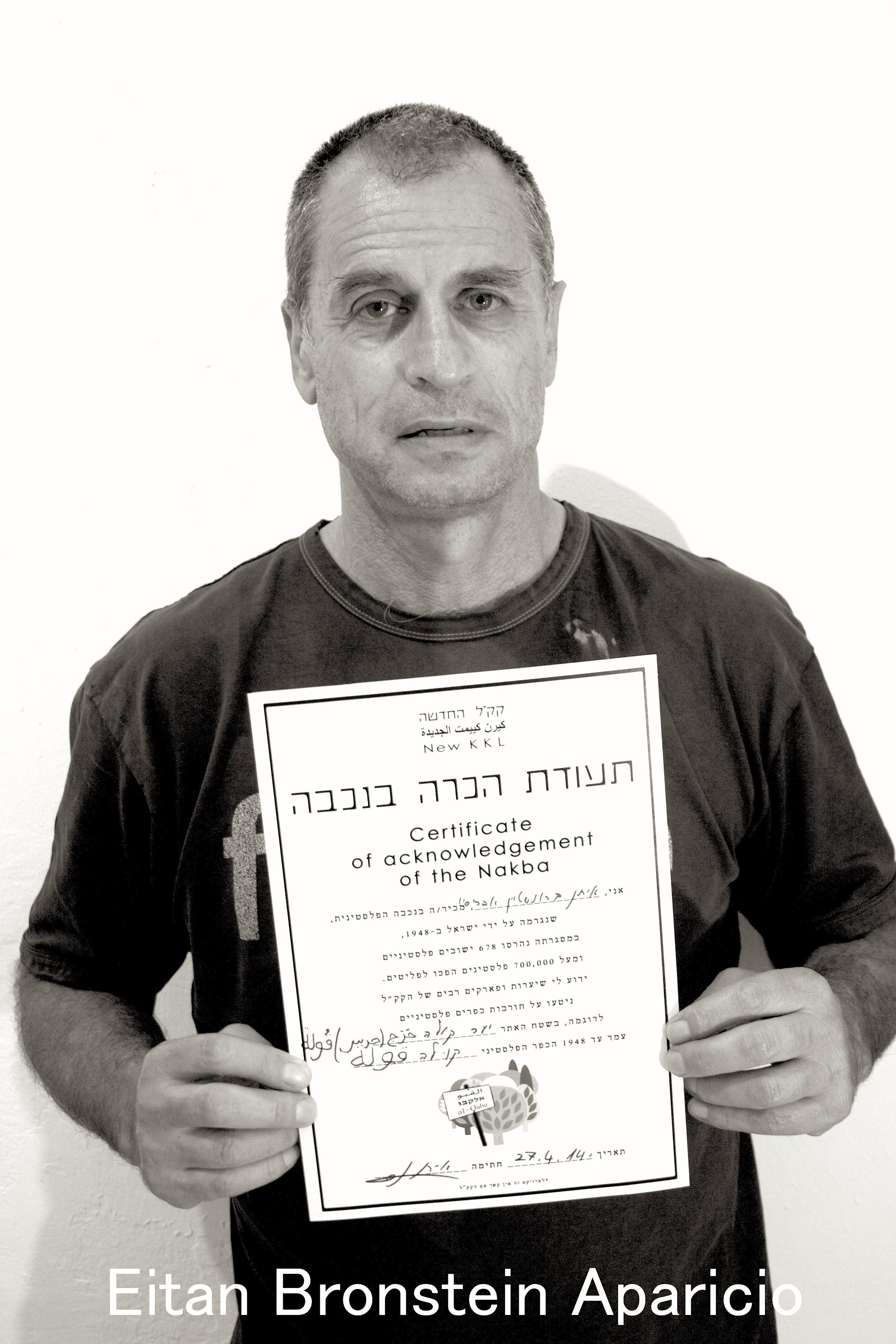 Eitan acknowledges the Nakba.