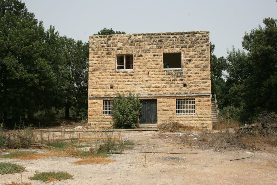 A house of Bayt Jibrin in the kibutz