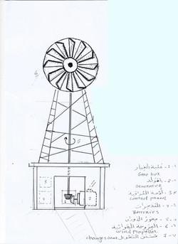 The original drawing sent by Farouk.
