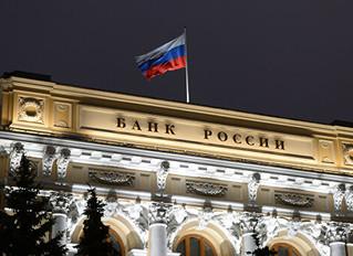 Представители Деловой России провели встречу с  Филиппом Габунией из Банка России.