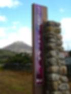 Mourne Coastal Route, Bespoke Signage, Melanie Jackson